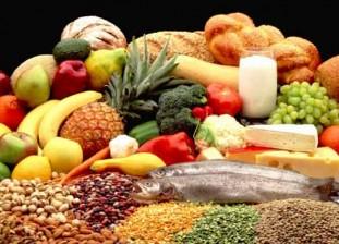 Formazione responsabili settore alimentare HACCP SECONDA PARTE